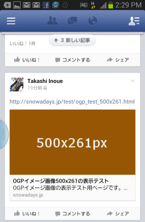 android_500