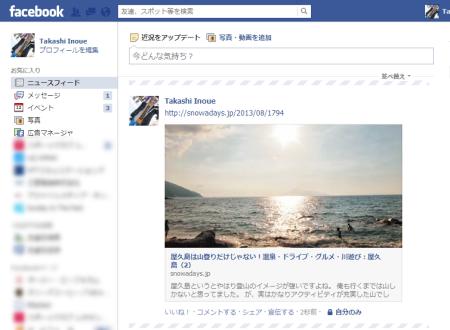facebook_ogp