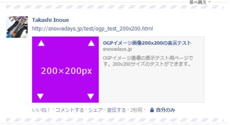 ogp_200200_n