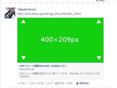 ogp_400400_2_n