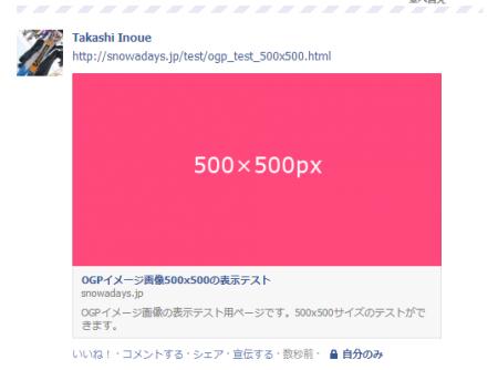 ogp_500500_n