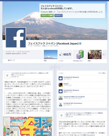 facebook_page2