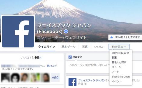 facebook_page4