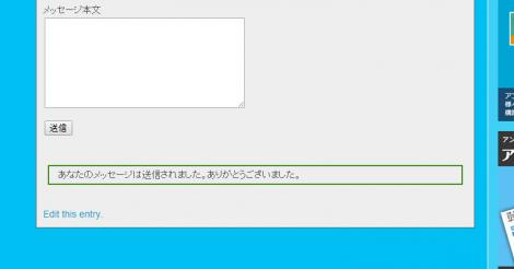 form_sent