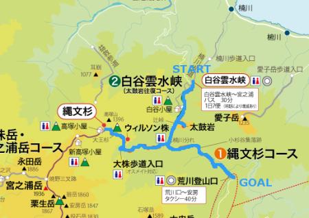 yakushima2